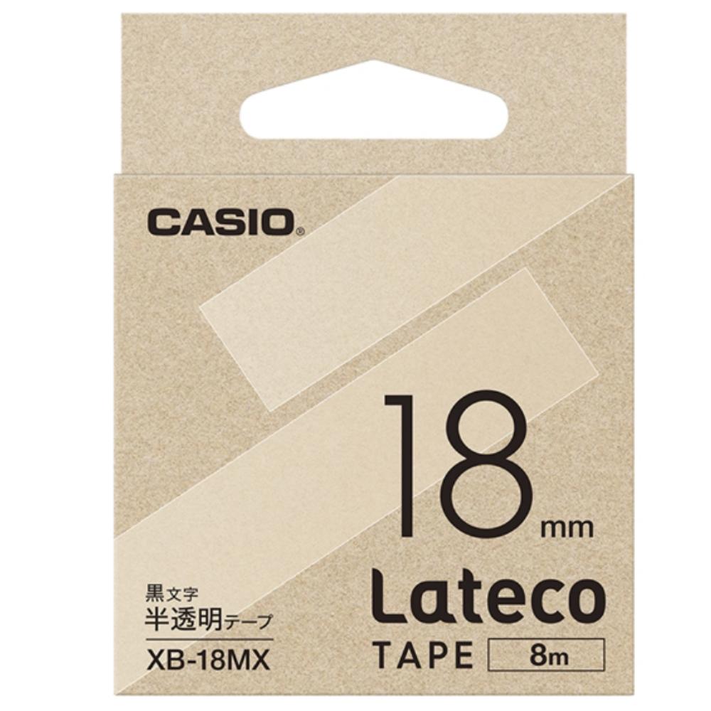 ラテコテープ XB−18MX 透明