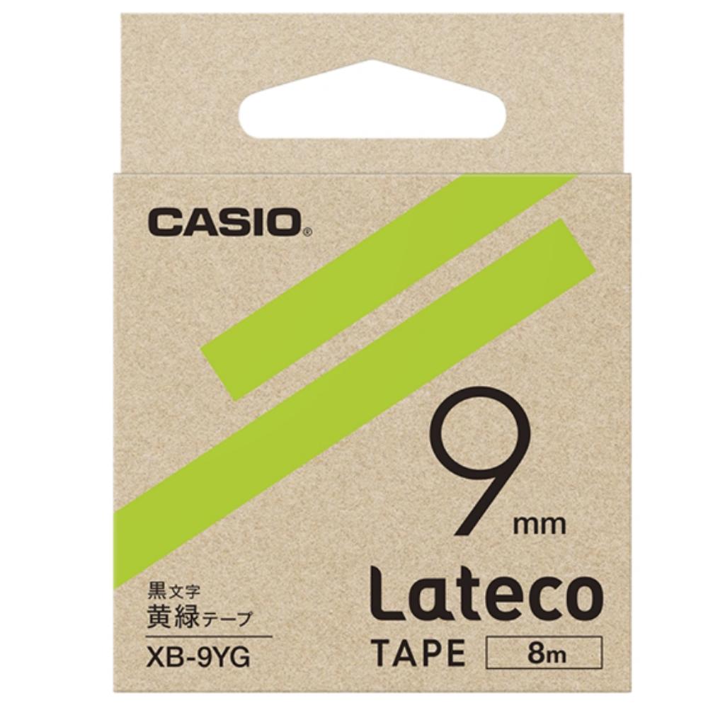 ラテコテープ XB−9YG ライトグリーン