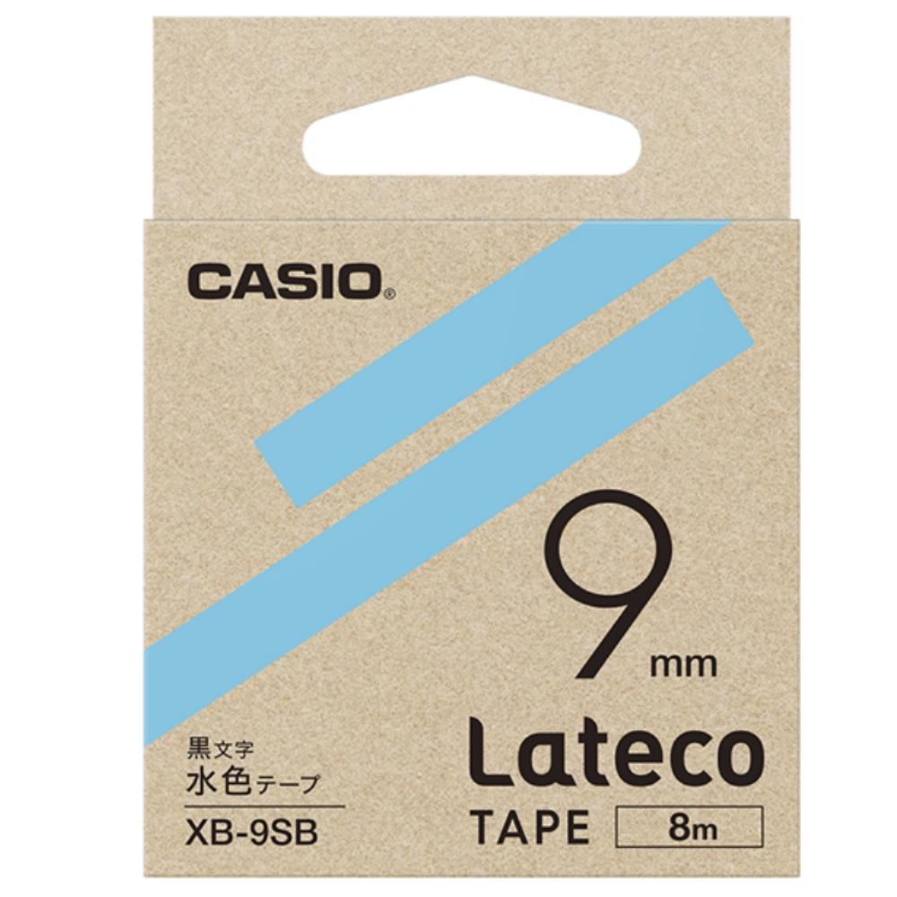 ラテコテープ XB−9SB ライトブルー
