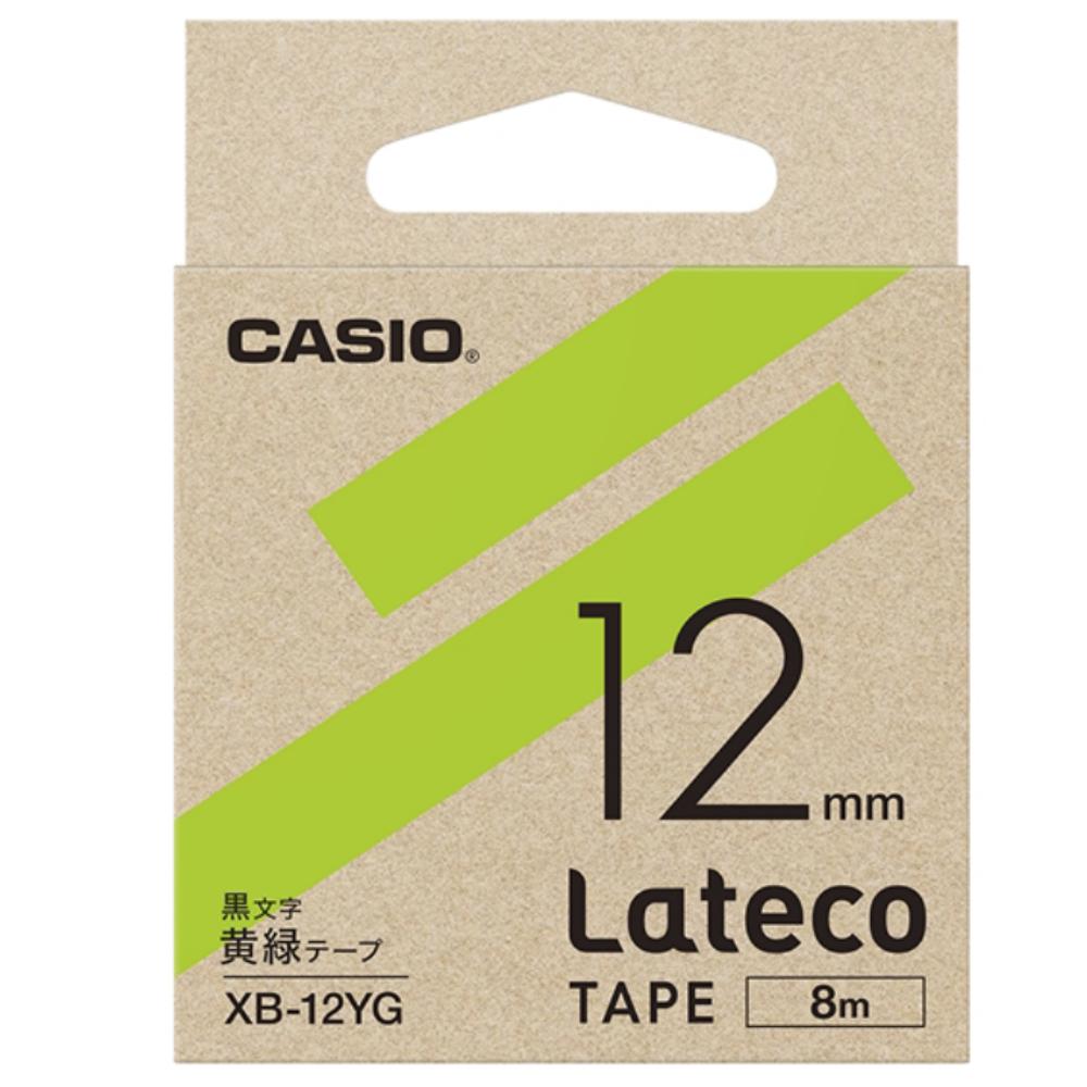 ラテコテープ XB−12YG ライトグリーン