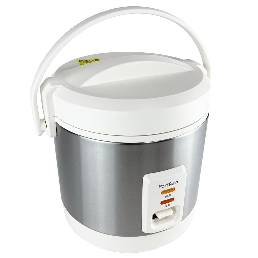 コーナン オリジナル PortTech コンパクト炊飯器2.5合