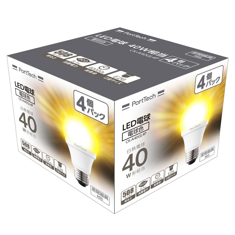 コーナン オリジナル PortTech LED電球40W 4PCK−A40GL4P