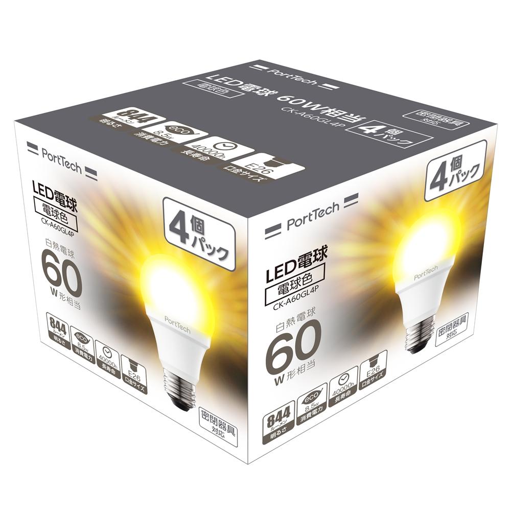 コーナン オリジナル PortTech LED電球60W 4PCK−A60GL4P