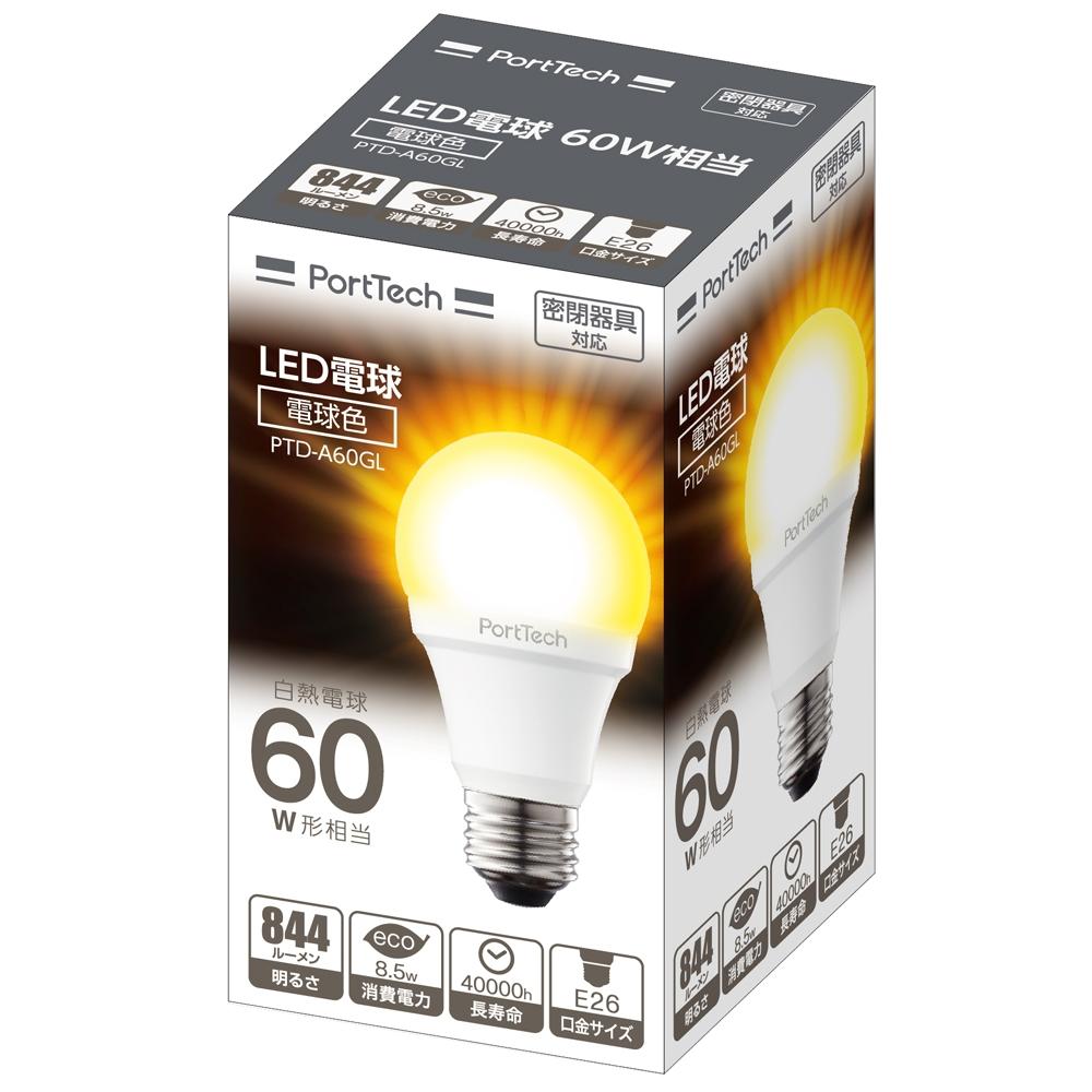 コーナン オリジナル PortTech  LED電球広配光60W相当 電球色 PTD−A60GL