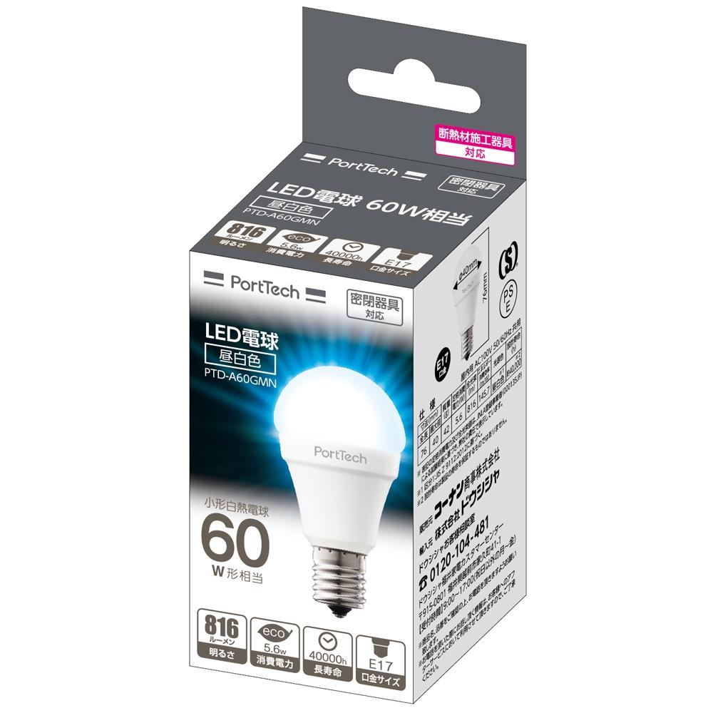 コーナン オリジナル PortTech  LED電球小型広配光60W相当 昼白色 PTD−A60GMN