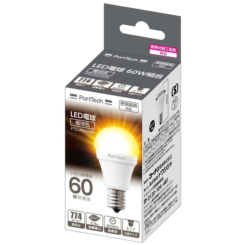 コーナン オリジナル PortTech  LED電球小型広配光60W相当 電球色 PTD−A60GML