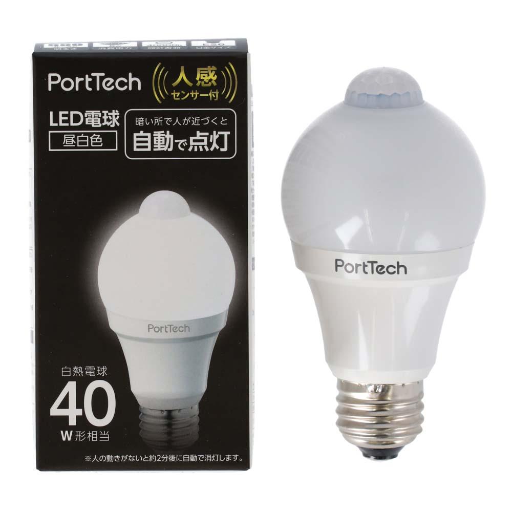 コーナン オリジナル PortTech 人感センサLEDライト40W相当 昼白色 PAS40N26