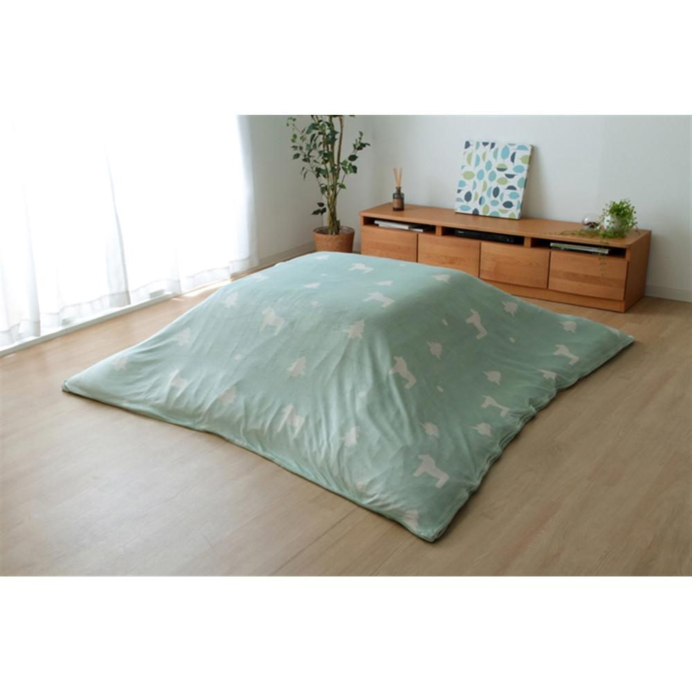 イケヒコ・コーポレーション(IKEHIKO) こたつ布団 カバー 洗える 正方形 ファスナータイプ 北欧調 グリーン 約195×195cm 「ホース カバー」