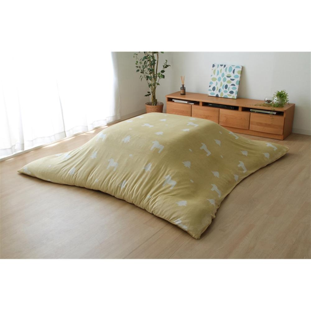 イケヒコ・コーポレーション(IKEHIKO) こたつ布団 カバー 洗える 正方形 ファスナータイプ 北欧調 イエロー 約195×195cm 「ホース カバー」