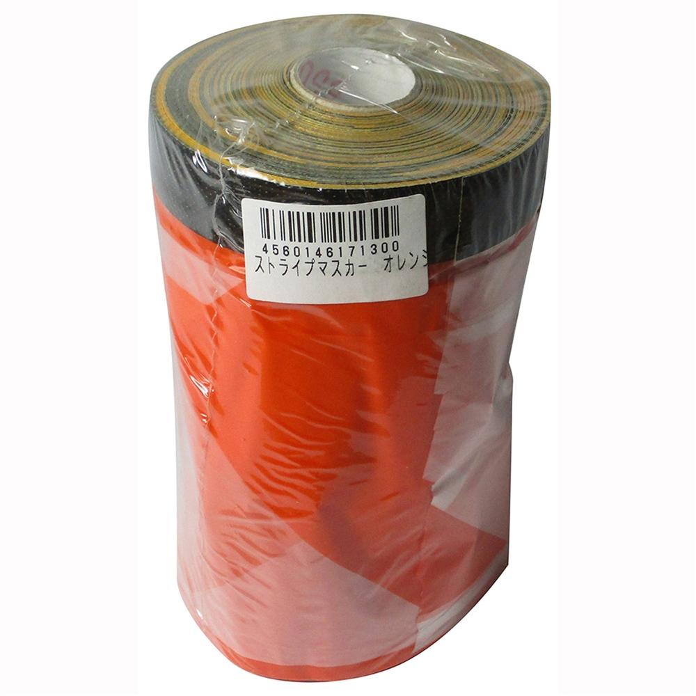 ストライプマスカー 2041070043 550mm×12.5m オレンジ