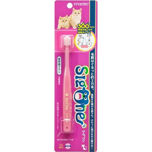 シグワン 猫用歯ブラシ 手入れ用品 ブレスケア