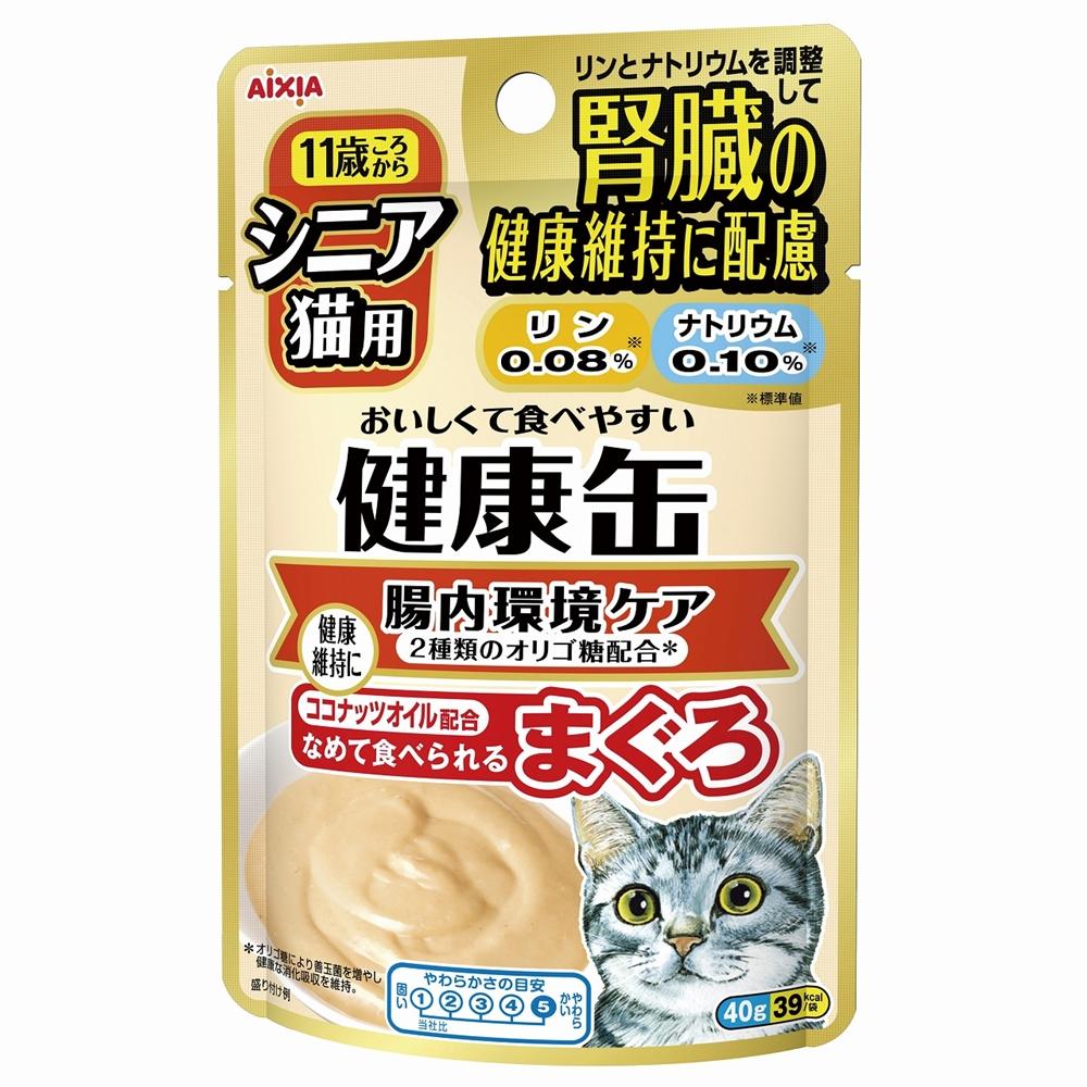 健康缶パウチ シニア猫用腸内環境ケア 40g