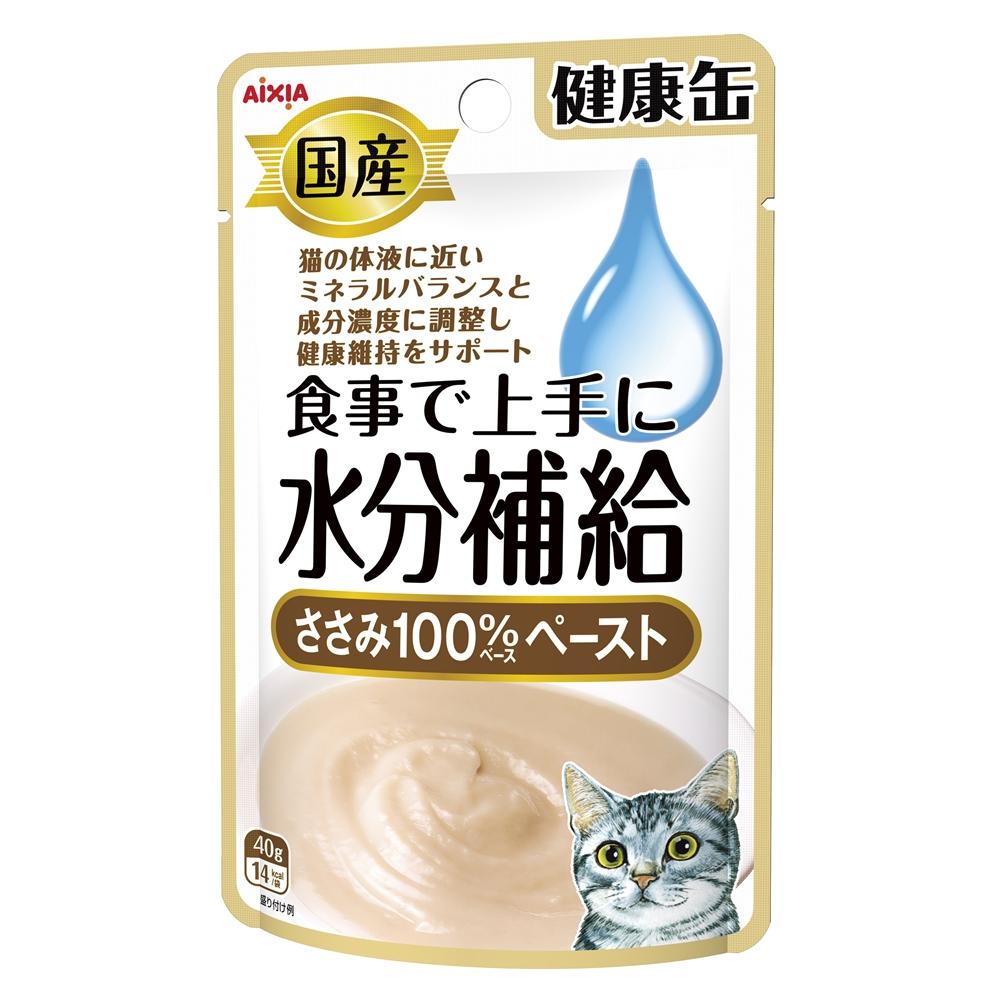 国産健康缶パウチ 水分補給ささみペースト