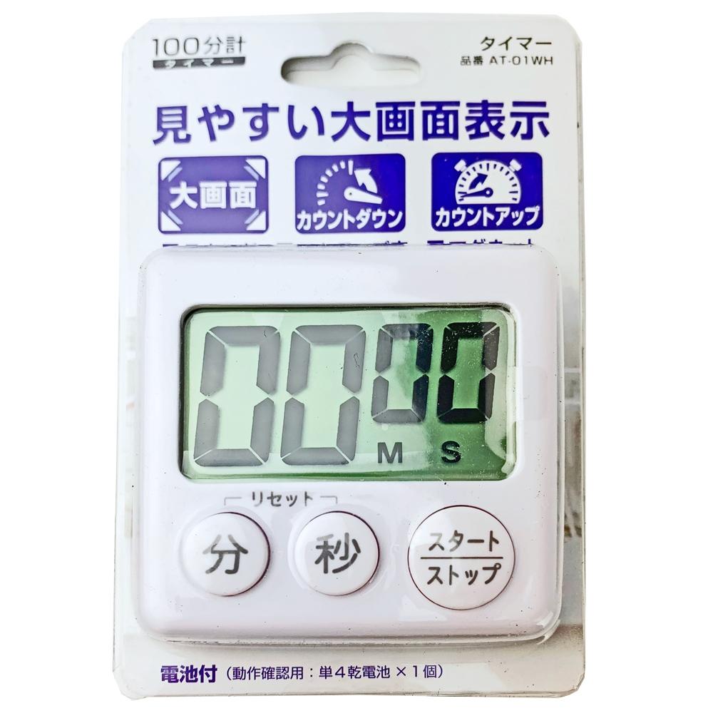 デジタルキッチンタイマー AT−01WH