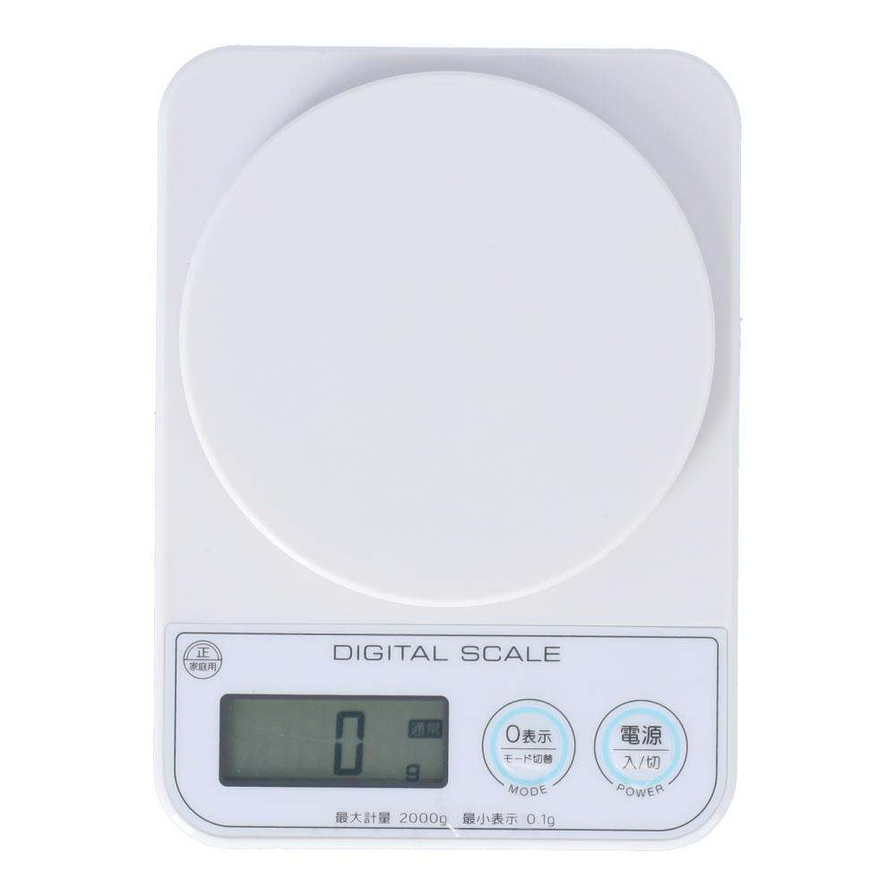 アトラス デジタルキッチンスケール2kg ADS−2100