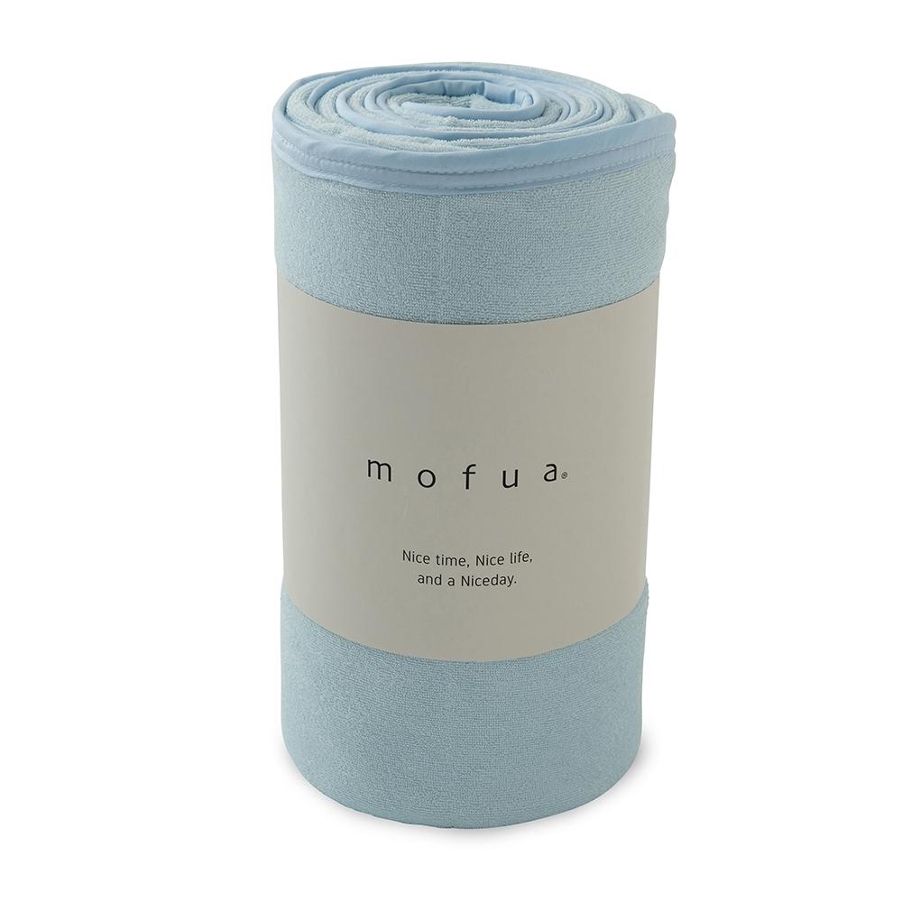 mofua cool 接触冷感・ふんわりタオル地 エアーケット(リバーシブルタイプ) ダブル ブルー 31750302-D-BL