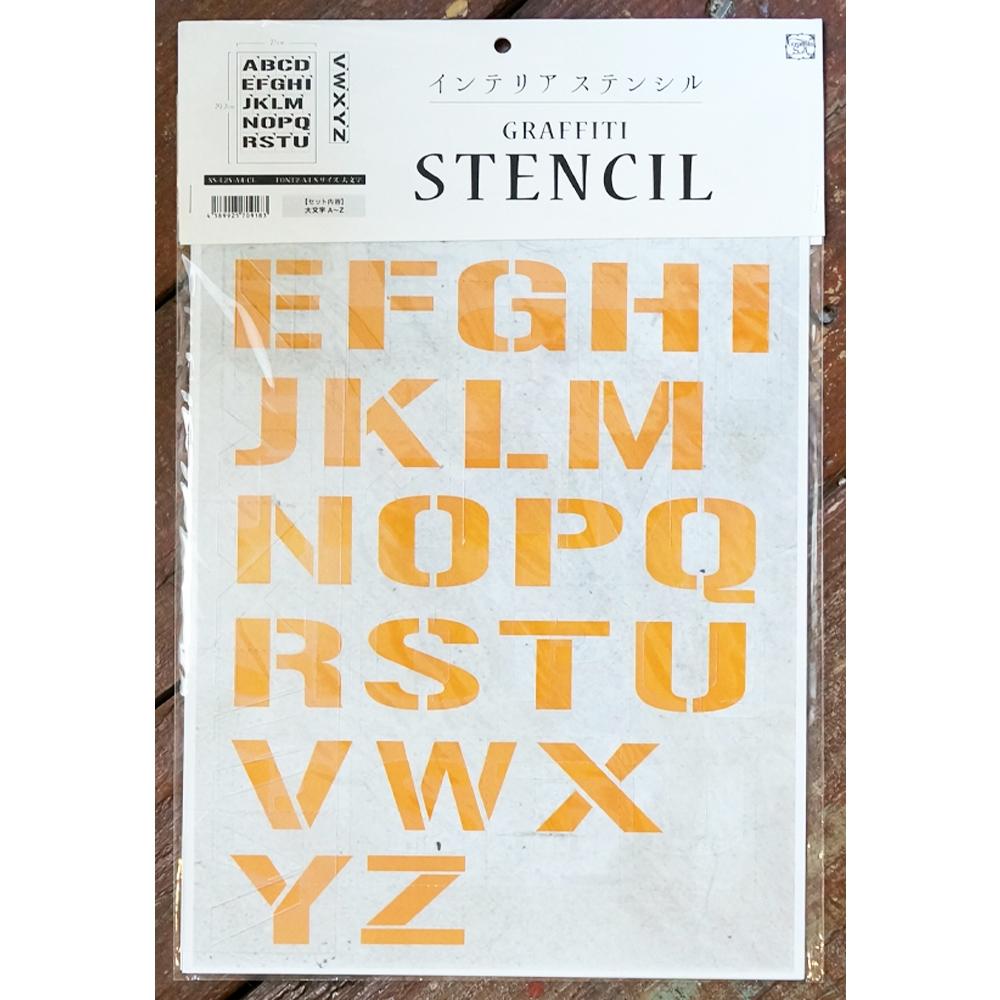 アルファベットステンシル SS-L2S-A4-CL FONT2-A4 Sサイズ 大文字