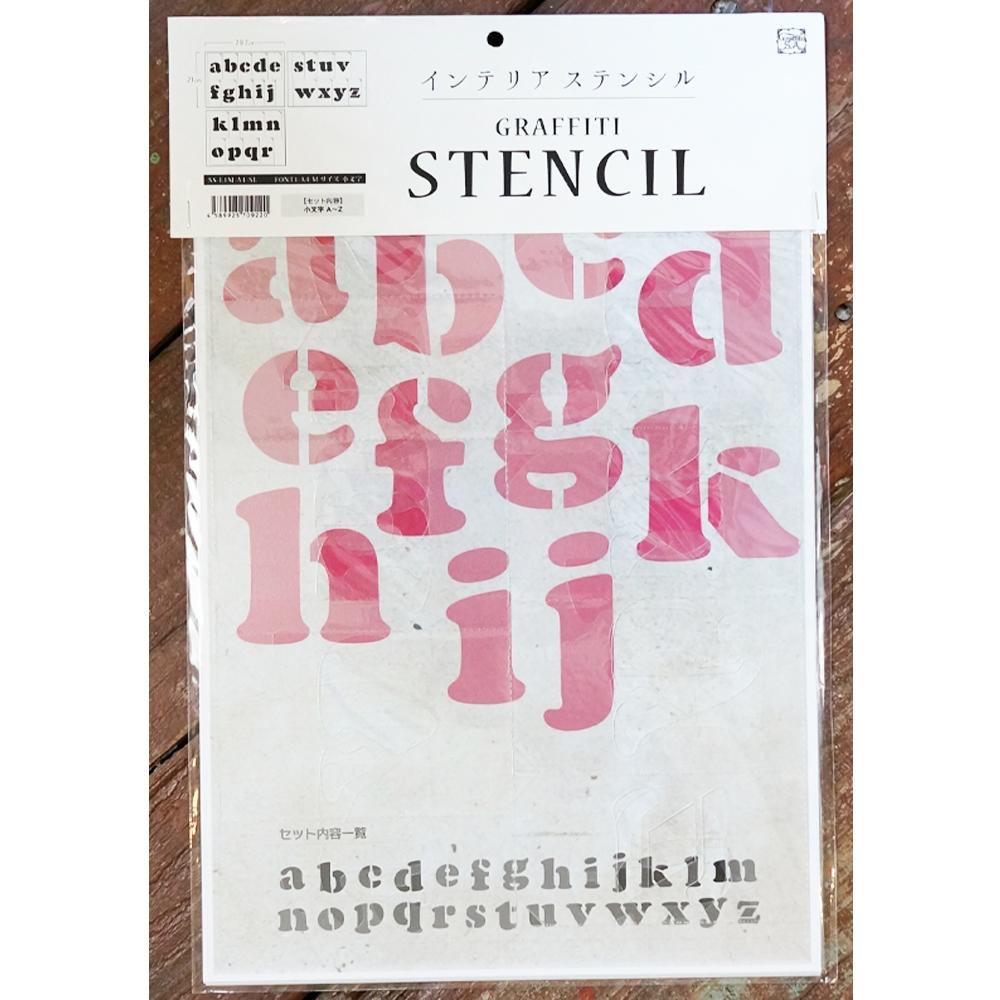 アルファベットステンシル F1A4 M 小文字