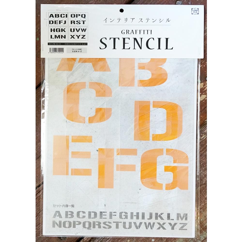 アルファベットステンシル F2A4 M 大文字