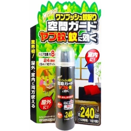 Wトラップ ヤブ蚊ワンプッシュ室内・屋外両用