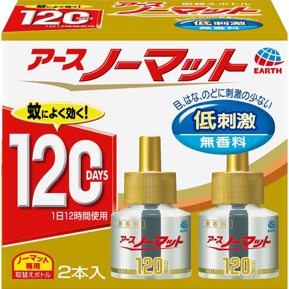 アース製薬 アースノーマット替え120日無香料2P