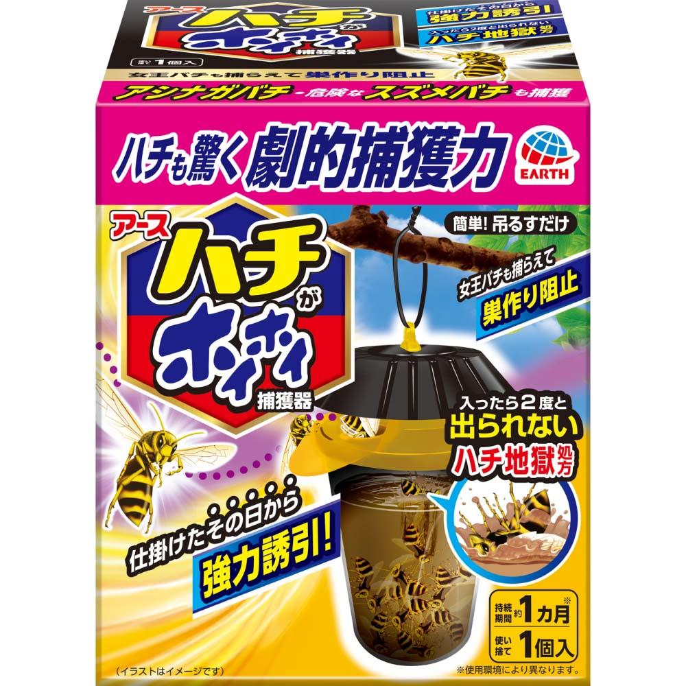 アース製薬 ハチがホイホイ1個