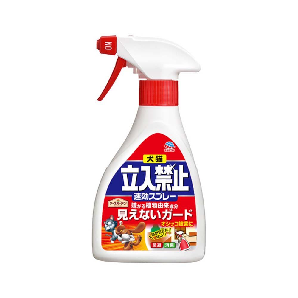 アース製薬(アースガーデン) 犬猫立入禁止速効スプレー 260g (犬猫忌避剤) (植物由来成分)