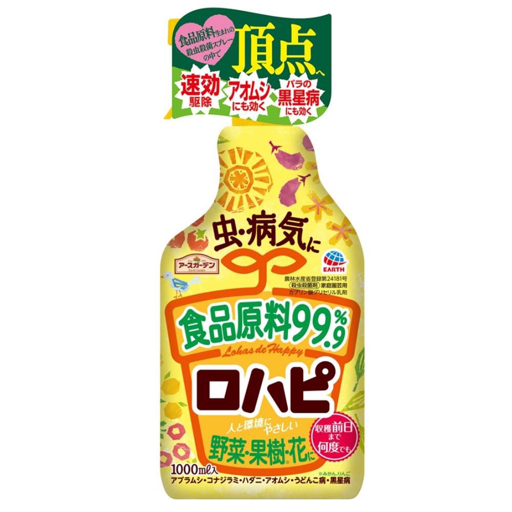 アース製薬 殺虫殺菌剤 ロハピ 1000ml