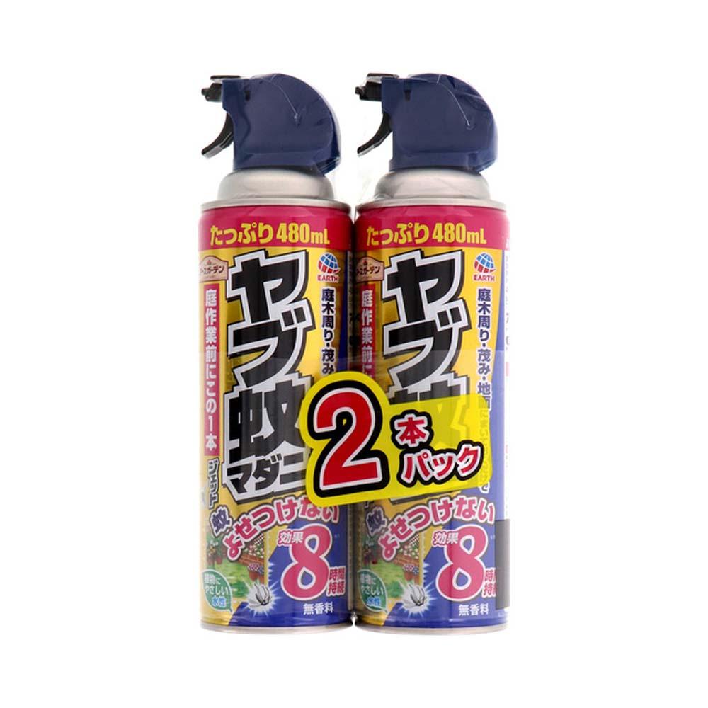 アース製薬(アースガーデン) ヤブ蚊マダニジェット 480ml 2本パック スプレー式 忌避剤
