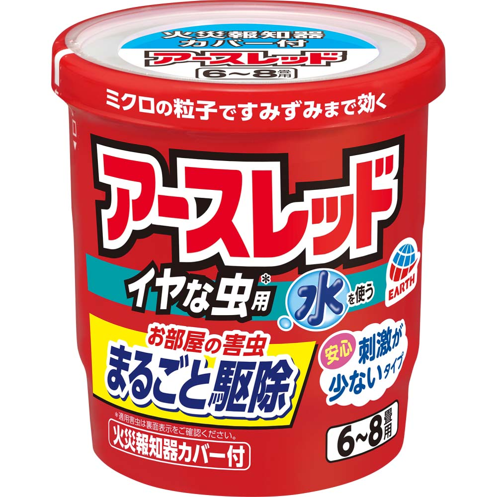 アース製薬 アースレッドイヤな虫用6〜8畳用10g