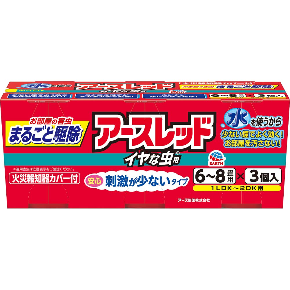 アース製薬 アースレッドイヤな虫用6〜8畳用10g×3個パック