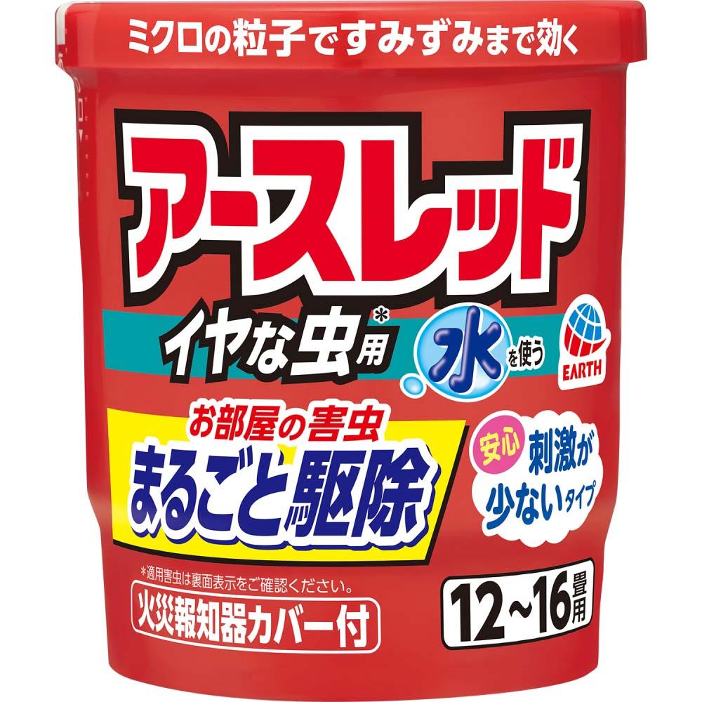 アース製薬 アースレッドイヤな虫用12〜16畳用20g