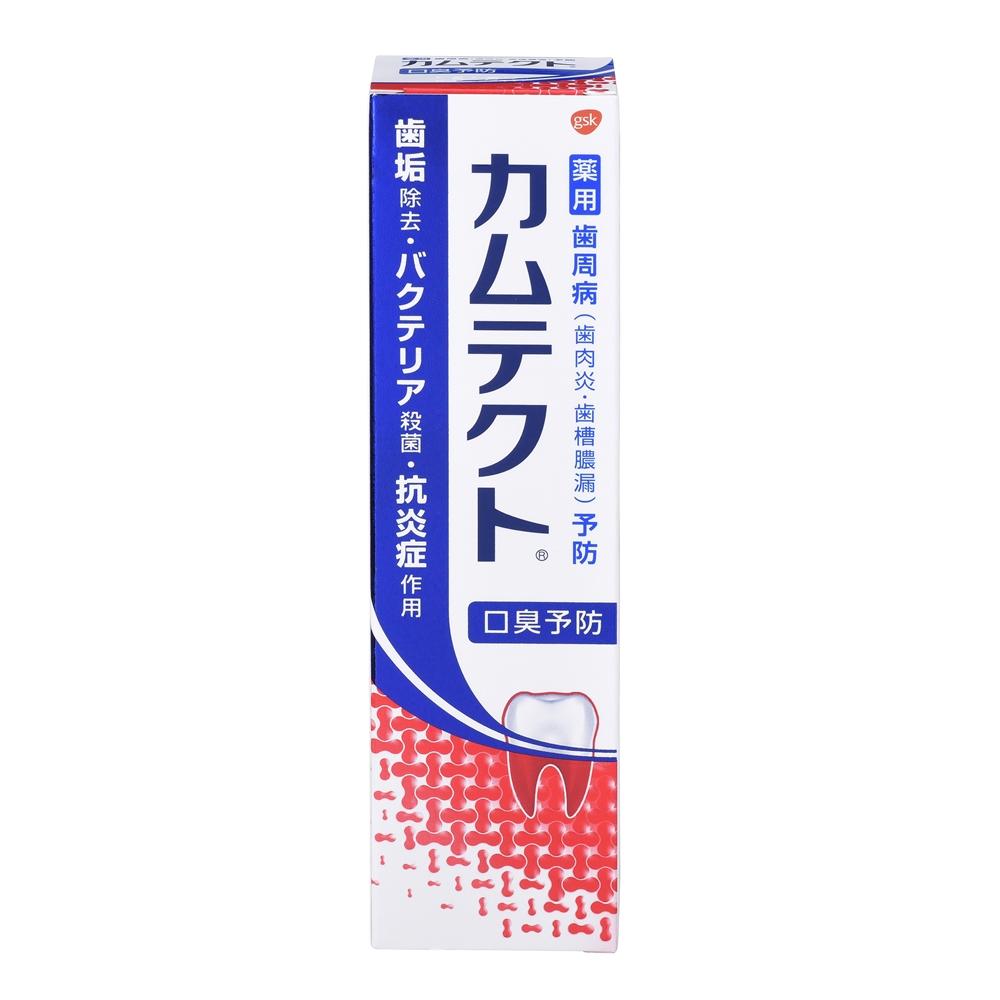 カムテクト 口臭予防 105g