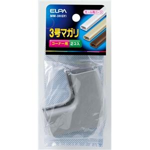 ELPA(エルパ) 3号マガリグレイMM−3H(GY)