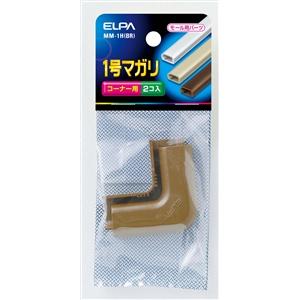 ELPA(エルパ) 1号マガリブラウンMM−1H(BR)