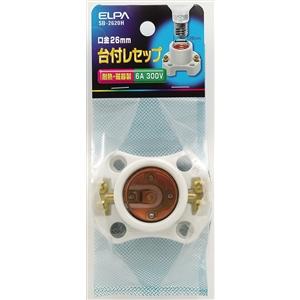 ELPA(エルパ) 台付きレセップSB−2620H