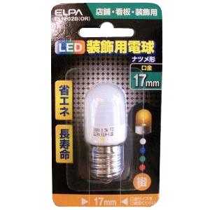 LEDナツメ球 口金17mm 橙 ELN−02B(OR)