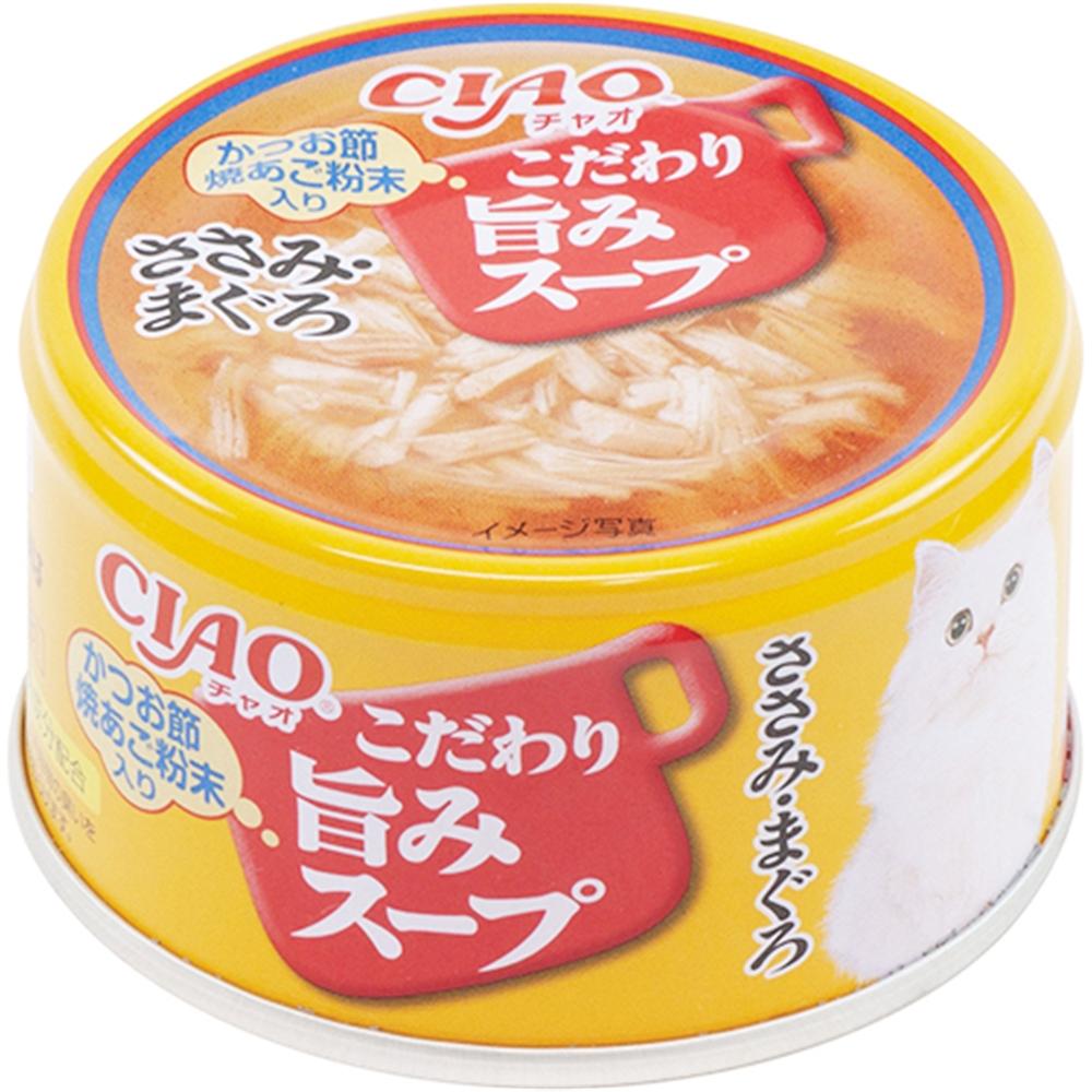いなばペットフード チャオ 旨みスープ ささみ・まぐろ 80g