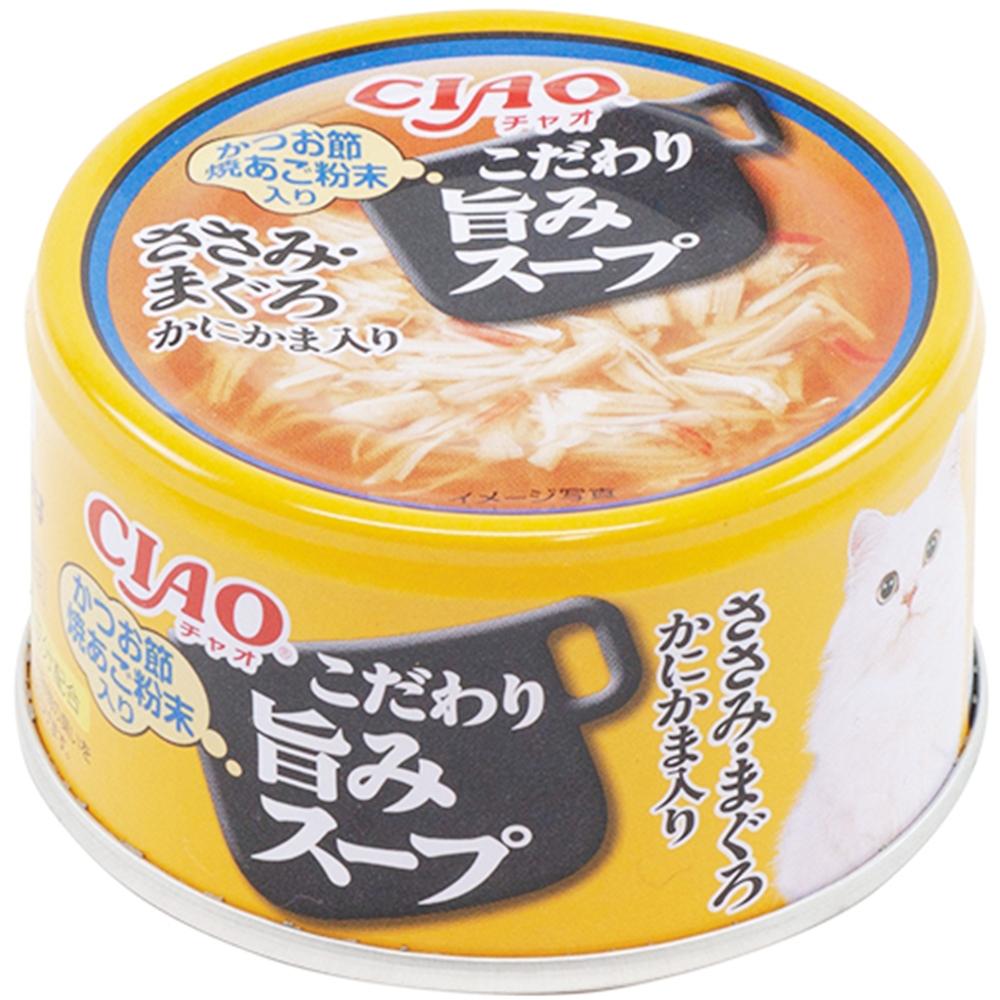 いなばペットフード チャオ 旨みスープ ささみ・まぐろ かにかま80g