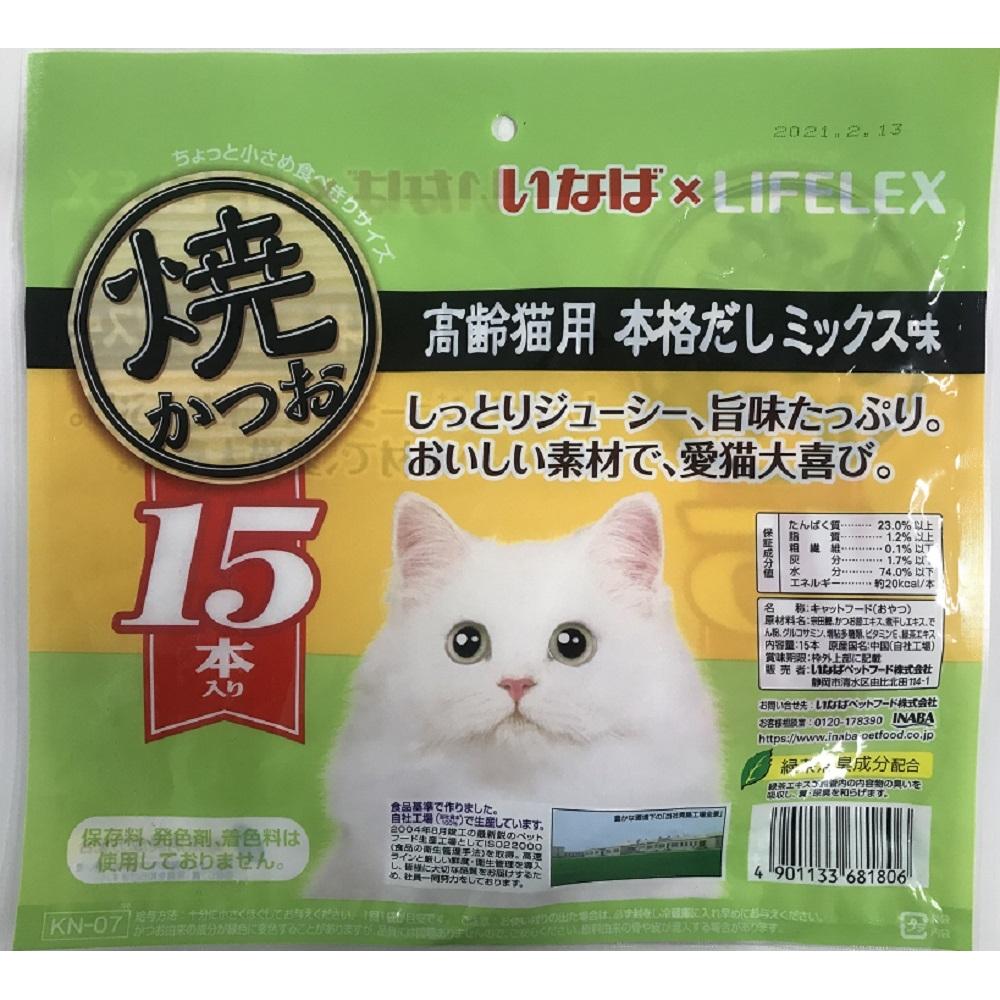いなばペットフード 焼かつお 15本入り 高齢猫用本格だしミックス味