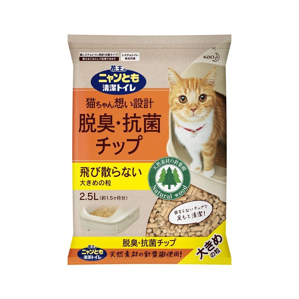 花王 ニャンとも清潔トイレ 脱臭・抗菌チップ 大きめの粒 [2.5L]