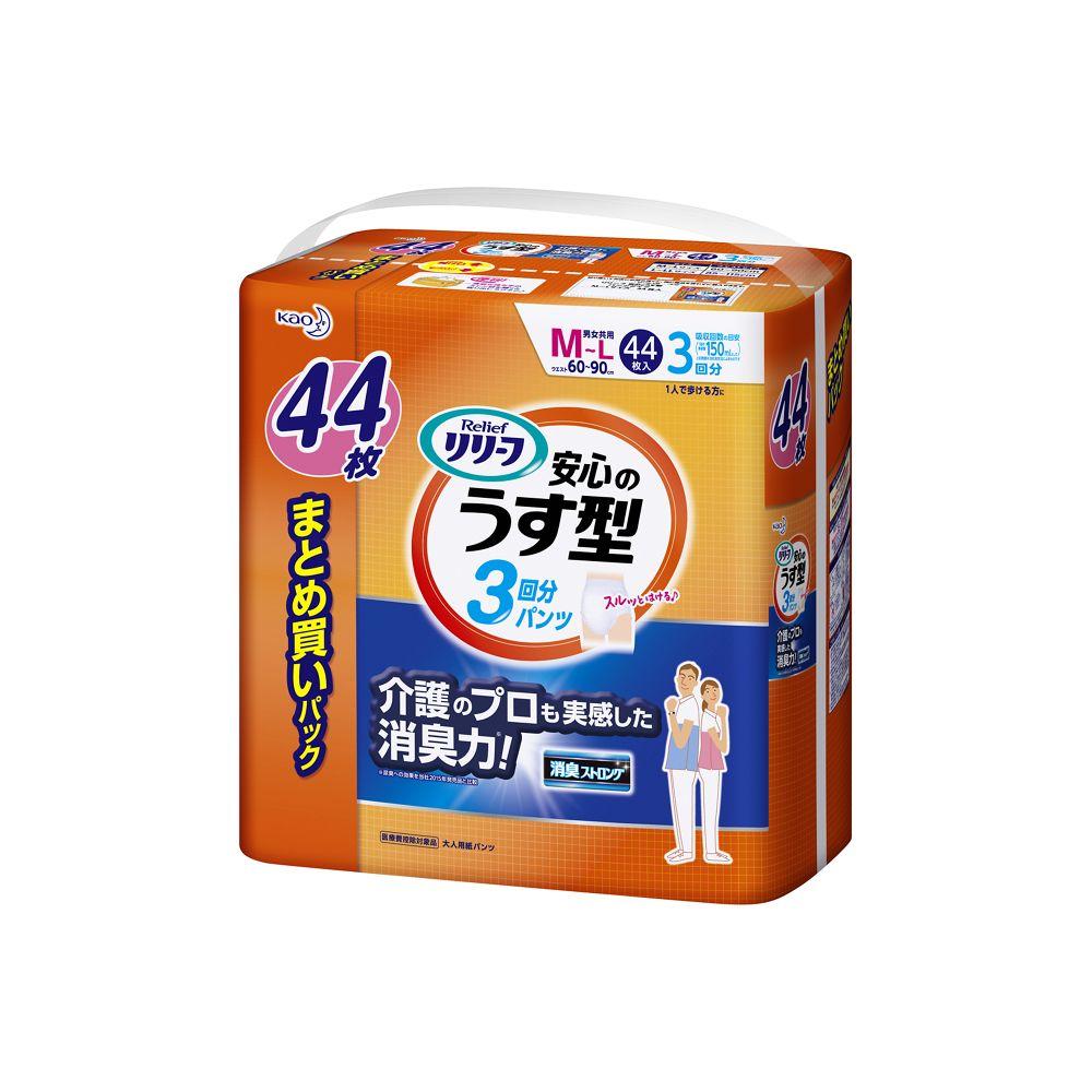 リリーフ パンツタイプ 安心のうす型 M〜Lサイズ [44枚入]