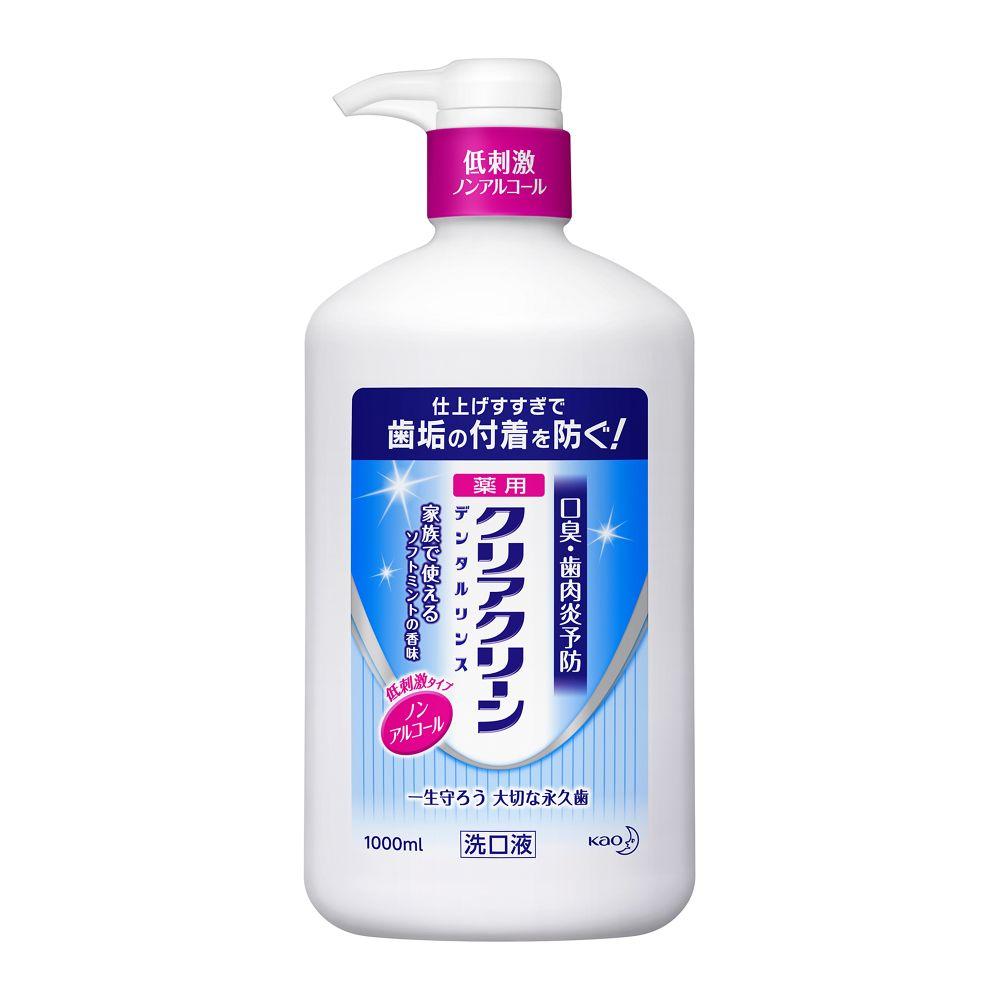 花王 クリアクリーンデンタルリンス ソフトミント [ポンプ] (薬用洗口液)
