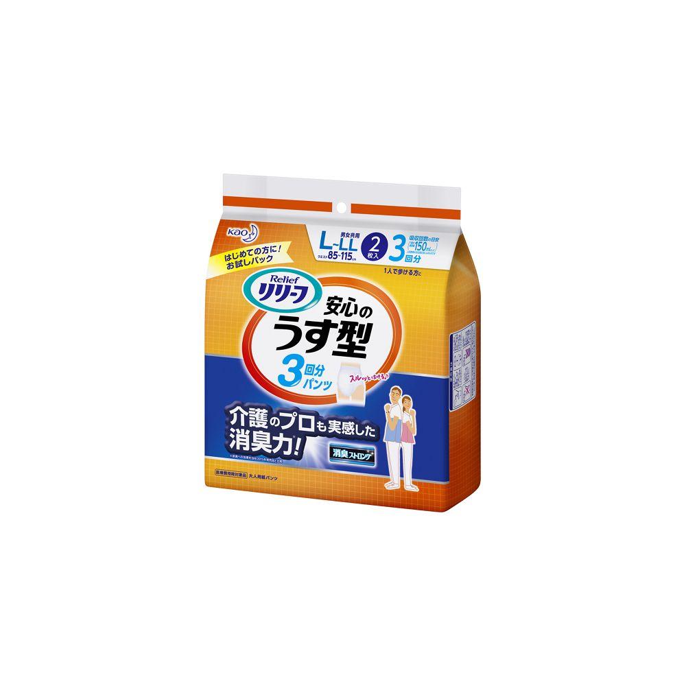 花王 リリーフ パンツタイプ 安心のうす型 L〜LLサイズ [2枚入]