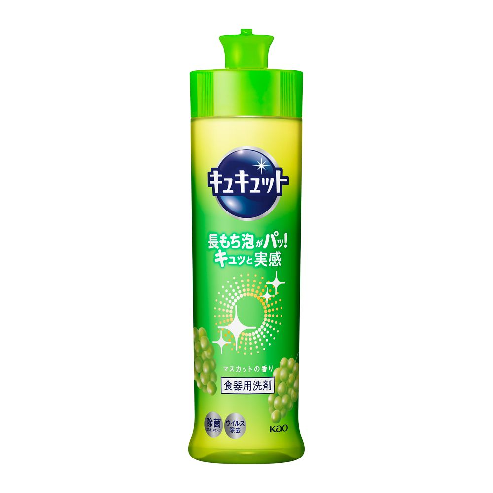 花王 キュキュット マスカットの香り 【本体 240ml】