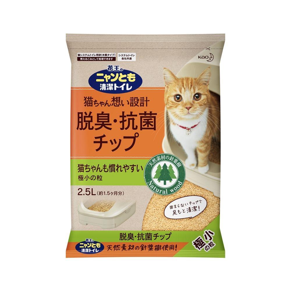 花王 ニャンとも清潔トイレ 脱臭・抗菌チップ 極小の粒 [2.5L]