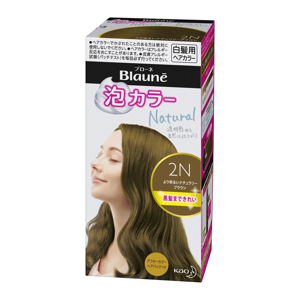 花王 ブローネ 泡カラー 2N:より明るいナチュラリーブラウン