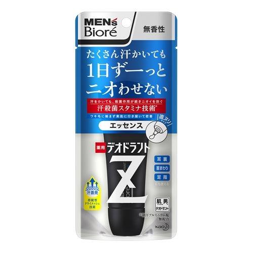 花王 メンズビオレ 薬用デオドラントZ エッセンス 無香性