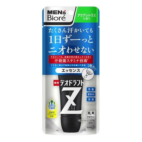 花王 メンズビオレ 薬用デオドラントZ エッセンス アクアシトラスの香り