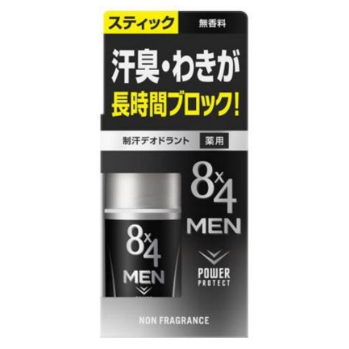 花王 8×4 MEN スティック 無香料